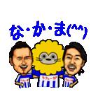 サッカー日常会話(個別スタンプ:16)