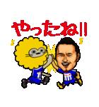 サッカー日常会話(個別スタンプ:34)
