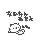 なおちゃんズ基本セットNao cute panda(個別スタンプ:05)