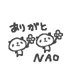 なおちゃんズ基本セットNao cute panda(個別スタンプ:06)