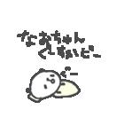なおちゃんズ基本セットNao cute panda(個別スタンプ:08)