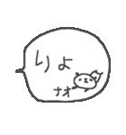 なおちゃんズ基本セットNao cute panda(個別スタンプ:09)