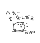 なおちゃんズ基本セットNao cute panda(個別スタンプ:10)