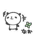 なおちゃんズ基本セットNao cute panda(個別スタンプ:18)
