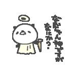 なおちゃんズ基本セットNao cute panda(個別スタンプ:19)