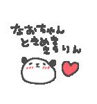 なおちゃんズ基本セットNao cute panda(個別スタンプ:24)