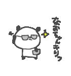 なおちゃんズ基本セットNao cute panda(個別スタンプ:26)
