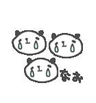 なおちゃんズ基本セットNao cute panda(個別スタンプ:27)