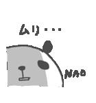 なおちゃんズ基本セットNao cute panda(個別スタンプ:28)