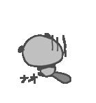 なおちゃんズ基本セットNao cute panda(個別スタンプ:30)