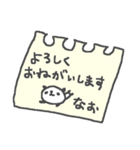 なおちゃんズ基本セットNao cute panda(個別スタンプ:31)
