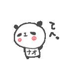 なおちゃんズ基本セットNao cute panda(個別スタンプ:33)