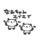 なおちゃんズ基本セットNao cute panda(個別スタンプ:35)
