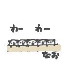 なおちゃんズ基本セットNao cute panda(個別スタンプ:36)