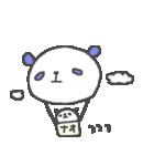 なおちゃんズ基本セットNao cute panda(個別スタンプ:37)