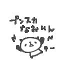 なおちゃんズ基本セットNao cute panda(個別スタンプ:39)