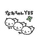 なおちゃんズ基本セットNao cute panda(個別スタンプ:40)