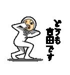 吉田スタンプ(個別スタンプ:5)