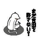吉田スタンプ(個別スタンプ:15)