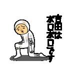 吉田スタンプ(個別スタンプ:32)