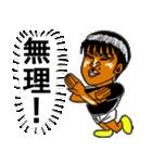 不服そうなケンジ君(個別スタンプ:2)