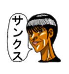 不服そうなケンジ君(個別スタンプ:3)