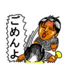 不服そうなケンジ君(個別スタンプ:4)