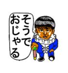 不服そうなケンジ君(個別スタンプ:6)