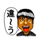 不服そうなケンジ君(個別スタンプ:7)