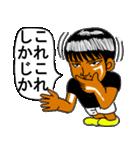 不服そうなケンジ君(個別スタンプ:11)