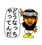 不服そうなケンジ君(個別スタンプ:13)