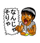 不服そうなケンジ君(個別スタンプ:15)
