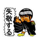 不服そうなケンジ君(個別スタンプ:19)