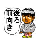 不服そうなケンジ君(個別スタンプ:21)