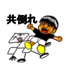 不服そうなケンジ君(個別スタンプ:22)