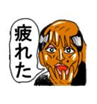 不服そうなケンジ君(個別スタンプ:23)
