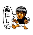 不服そうなケンジ君(個別スタンプ:24)