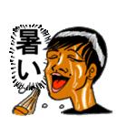 不服そうなケンジ君(個別スタンプ:30)