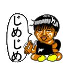 不服そうなケンジ君(個別スタンプ:31)