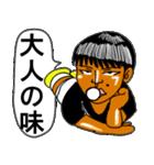 不服そうなケンジ君(個別スタンプ:32)