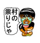 不服そうなケンジ君(個別スタンプ:34)