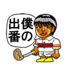 不服そうなケンジ君(個別スタンプ:36)