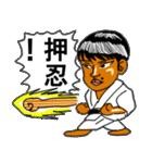 不服そうなケンジ君(個別スタンプ:38)