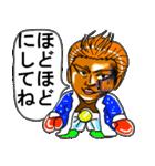 不服そうなケンジ君(個別スタンプ:40)