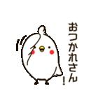 白いトリ。関西風味(個別スタンプ:2)