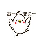 白いトリ。関西風味(個別スタンプ:3)