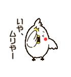白いトリ。関西風味(個別スタンプ:5)