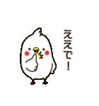 白いトリ。関西風味(個別スタンプ:6)