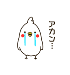 白いトリ。関西風味(個別スタンプ:7)