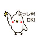 白いトリ。関西風味(個別スタンプ:8)